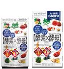酵素×酵母ダイエット